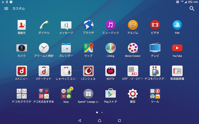 Xperia Z4 Tablet SO-05G