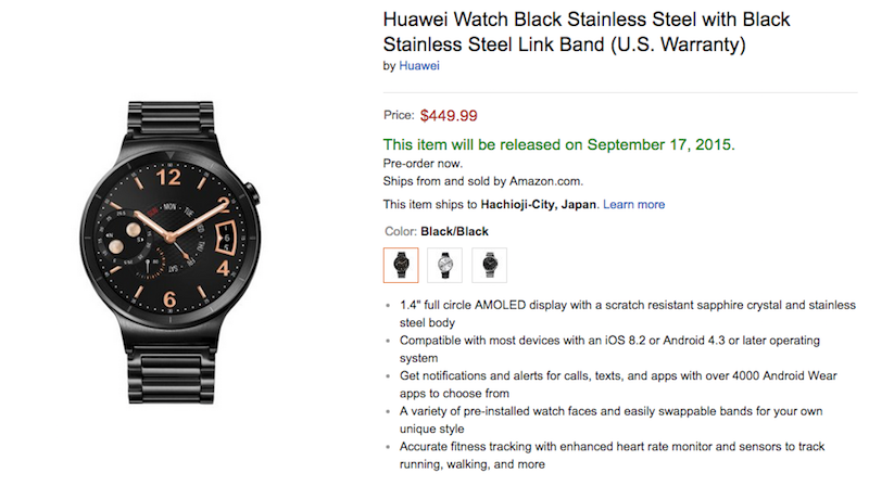 Amazon.comでHuawei Watchの予約がスタート