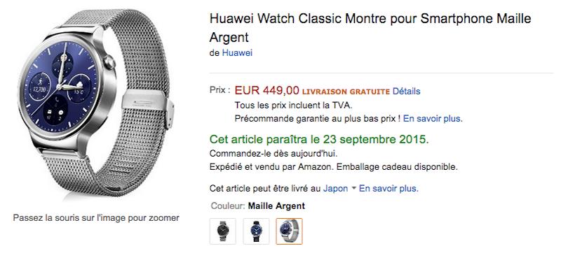 Amazon.frでHuawei Watchの購入予約がスタート