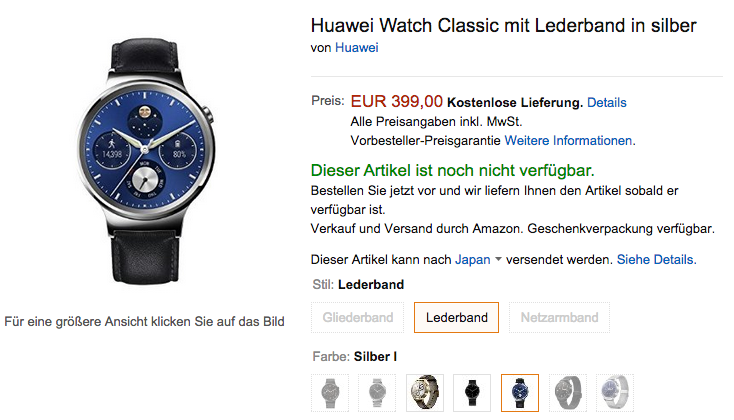 Amazon.deでHuawei Watchの購入予約がスタート