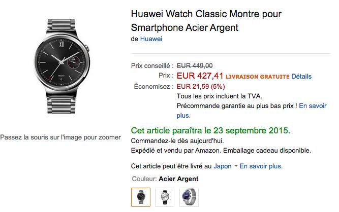 Amazon.frでHuawei Watchの3モデルが値下げ中