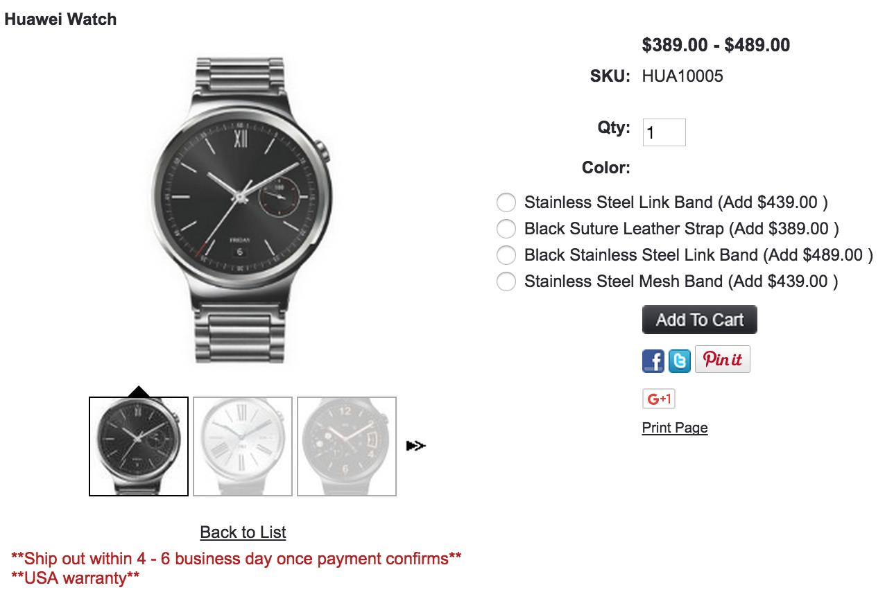 1ShopMobile.comがHuawei Watchの取り扱いを開始