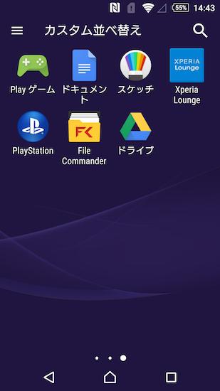 Sony Xperia Z3 D6653 Diamond Purple Edition 外観レビュー&ファーストインプレッション