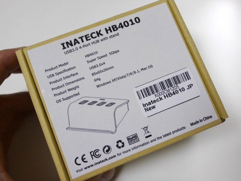 Inateck HB4010