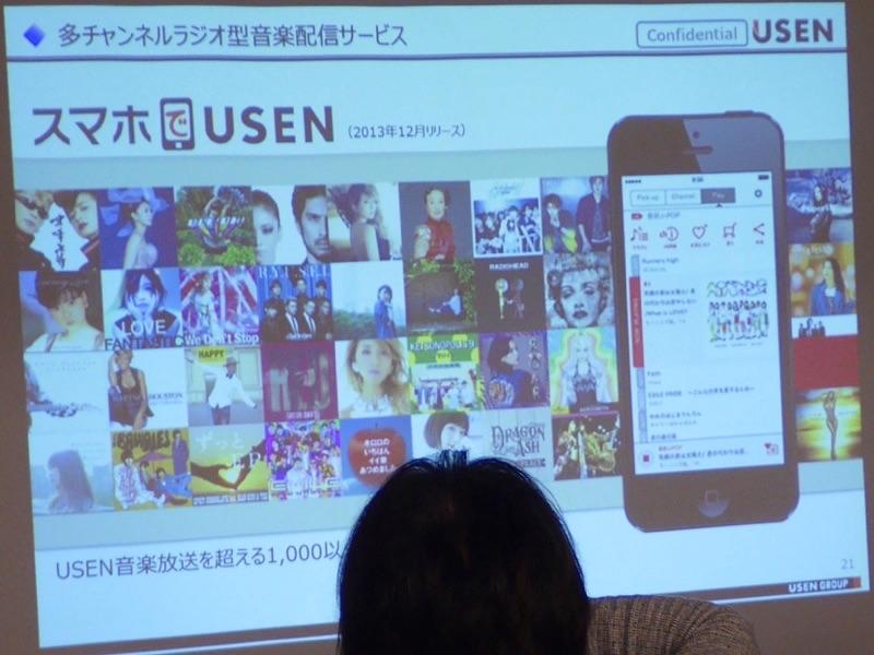 U-mobile タッチ&トライ イベント