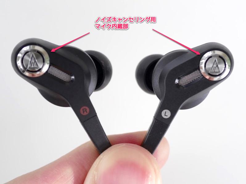 audio-technica ATH-BT08NC