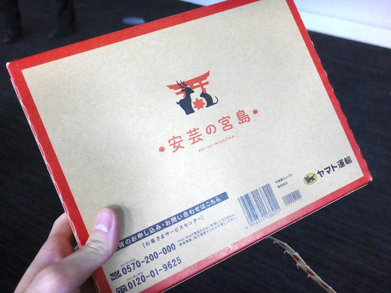 羽田クロノゲートで開催されたクロネコヤマトアンバサダーミーティング