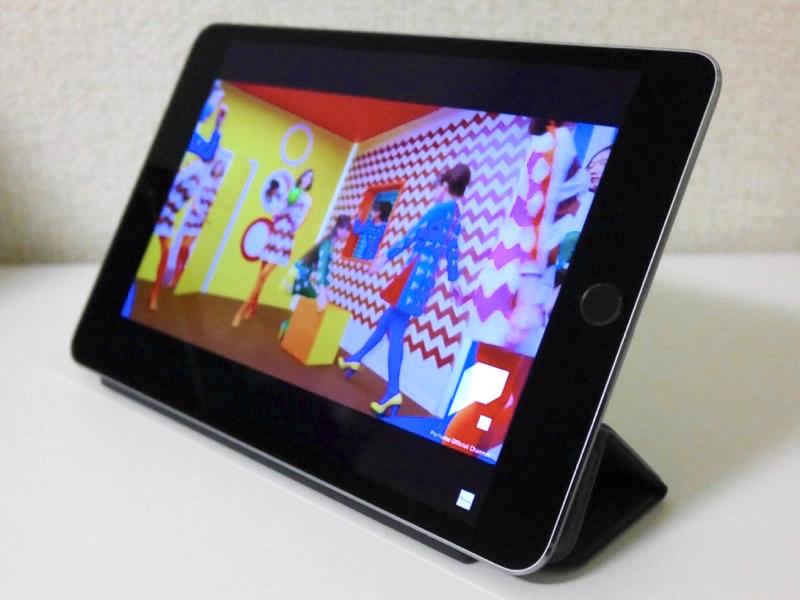 iPad mini 4 専用 Smart Cover チャコールグレー