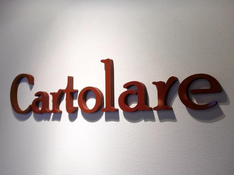 カルトラーレ cartlare 新製品発表会