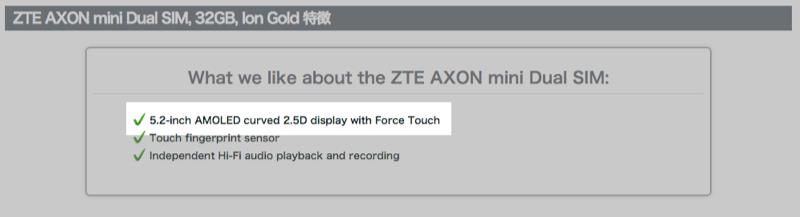 Expansysで取り扱うAXON miniは感圧タッチに対応したモデル