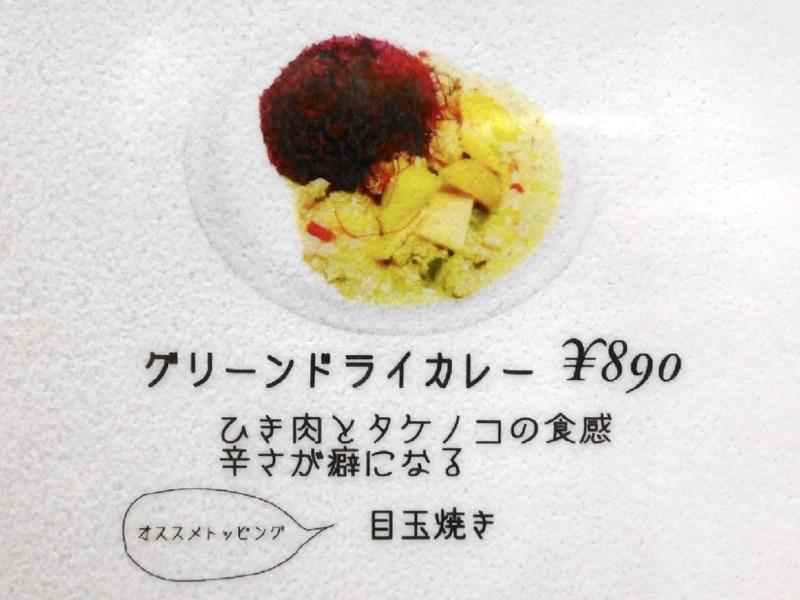 青山 ZERO CAFE 0 CAFE ゼロカフェ