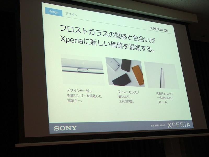 Xperia Z5 タッチ&トライ アンバサダーミーティング 福岡