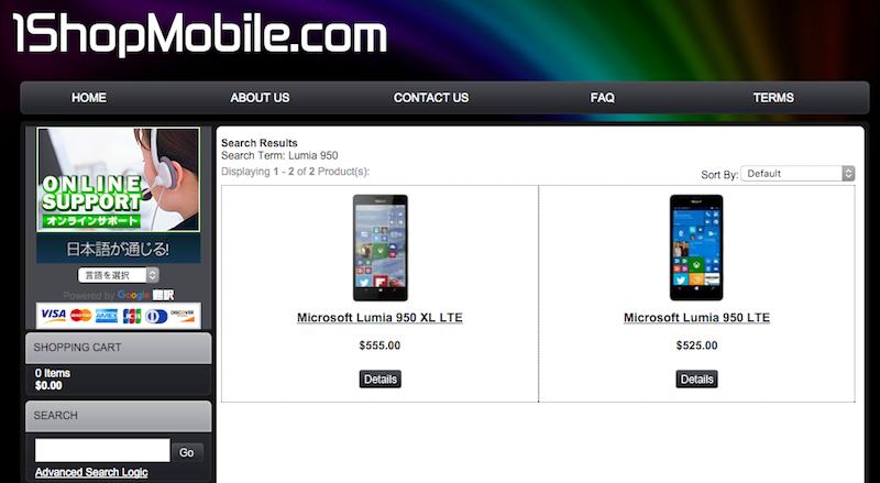 1ShopMobile.comでLumia 950シリーズが早くも大きく値下がり中
