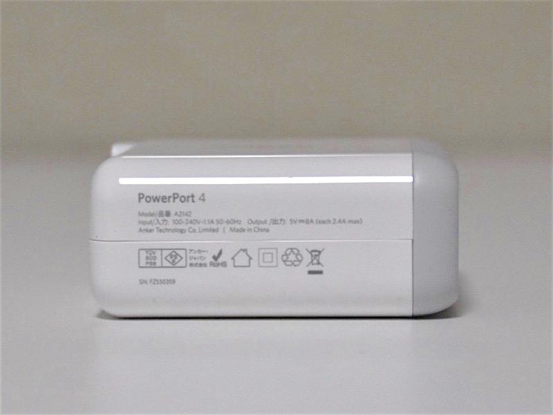 Anker PowerPort 4 A2142521