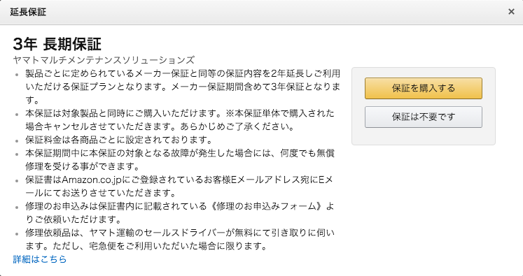 Amazon.co.jpでLUMIX DMC-CM10の予約受付がスタート