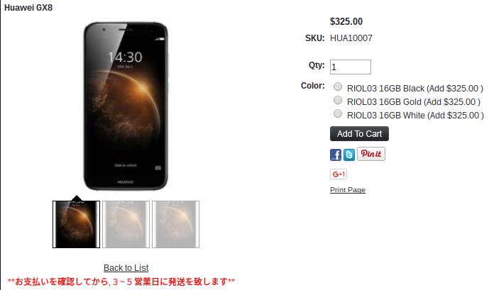 Huawei GX8 1ShopMobile.com
