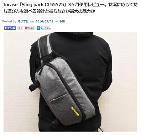 Incase Sling Pack