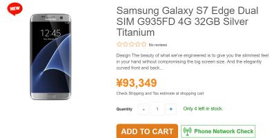 ETOREN Samsung Galaxy S7 edge SM-G935FD
