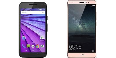 Amazonタイムセール Motorola Moto G Huawei Mate S