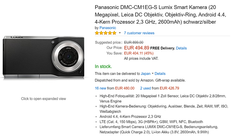 Amazon.de LUMIX DMC-CM1