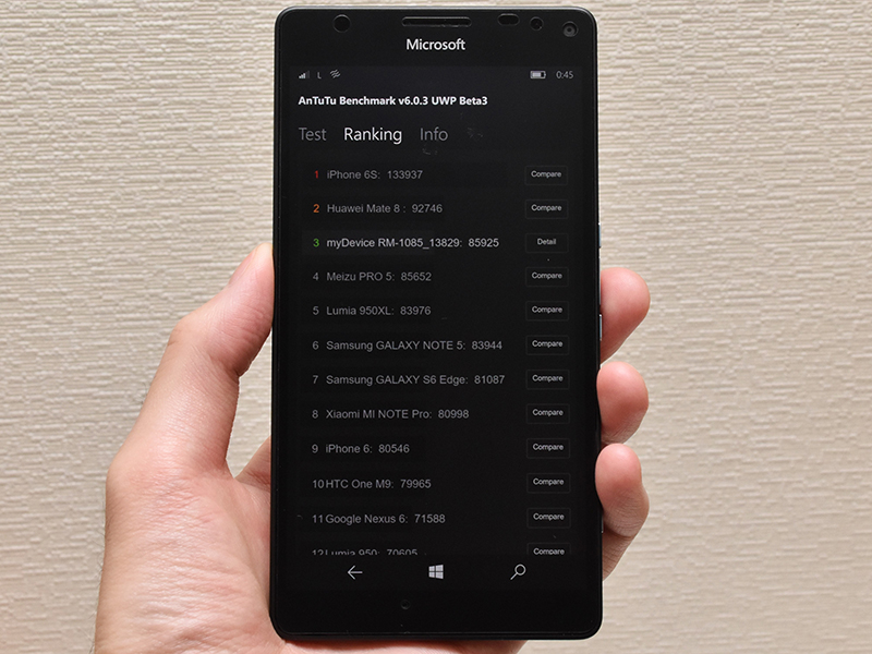 Lumia 950 XL AnTuTu Benchmarkでベンチマーク測定