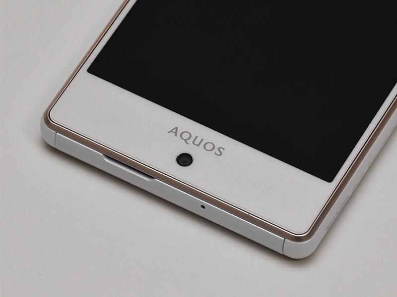 OverLay Magic for AQUOS SERIE mini SHV33