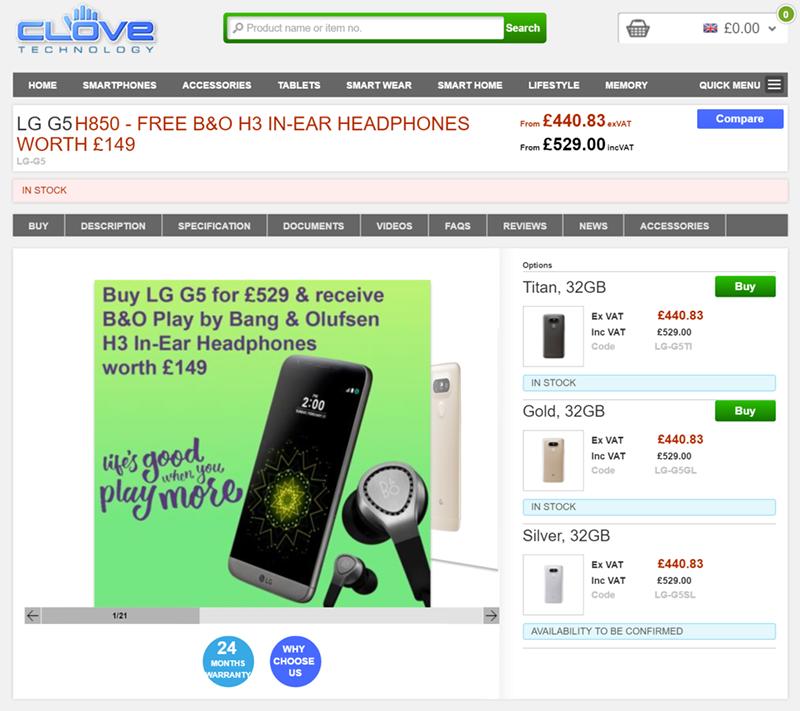 CloveでLG G5 LG-H850の販売がスタート