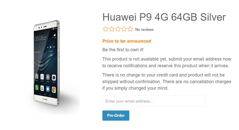 ETORENがHuawei P9シリーズの仮予約を受付中