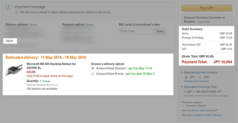 Amazon.co.ukでのHD-500の購入費用
