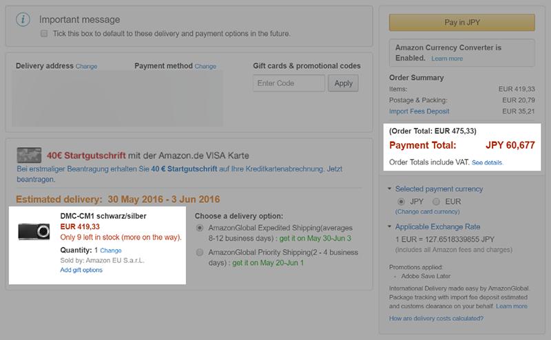 Amazon.deでのLUMIX DMC-CM1の購入費用