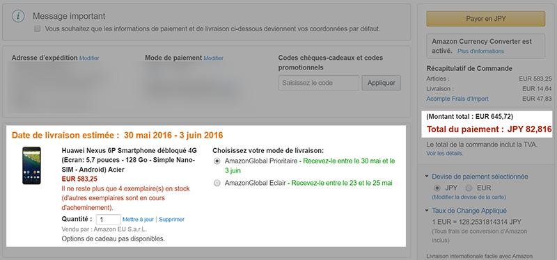 Amazon.frでのGoogle Nexus 6P H1512購入費用