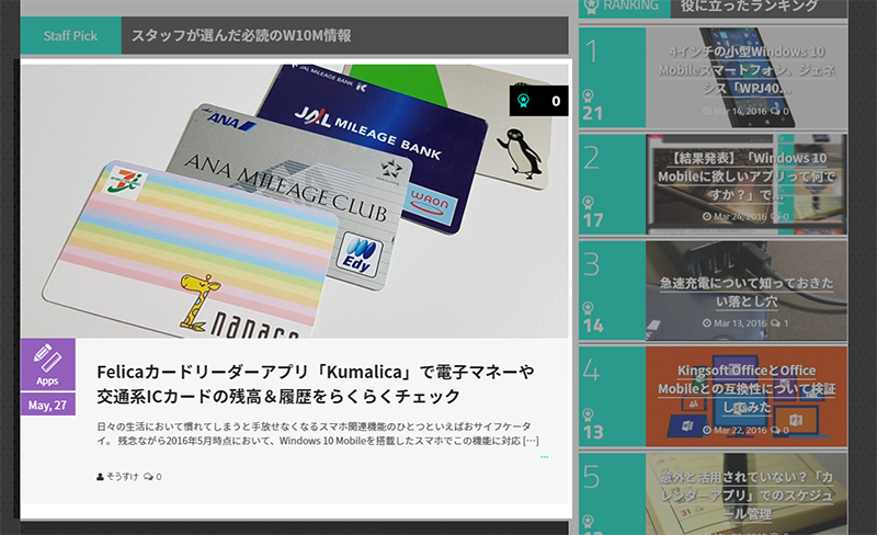 Life with Windows 10 MobileでKumalicaをレビュー