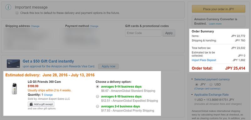 Amazon.comでもLG 360 CAMは購入可能