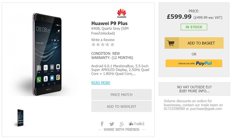 HandtecでHuawei P9 Plusの販売がスタート