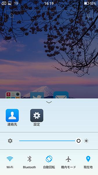 FREETEL REI 麗 ソフトウェアレビュー