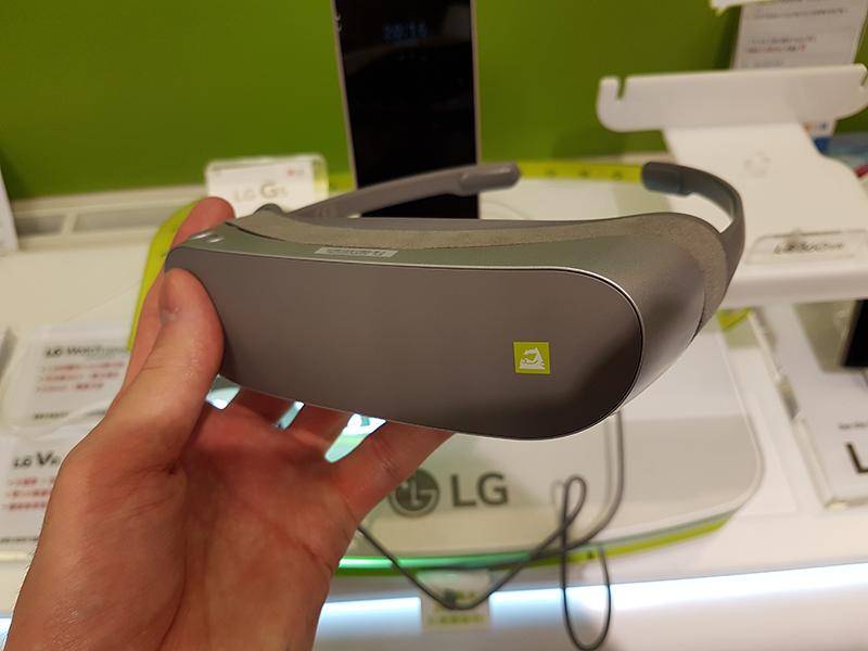 LG 360 VR LG-R100
