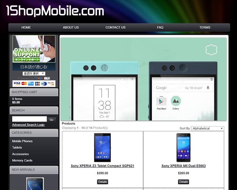 1ShopMobile.comトップページ