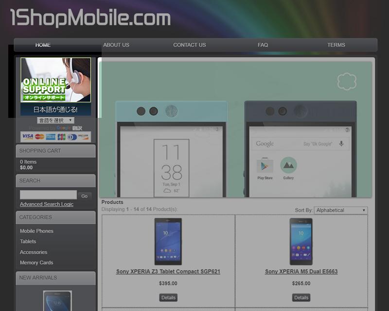 1ShopMobile.comオンラインチャット