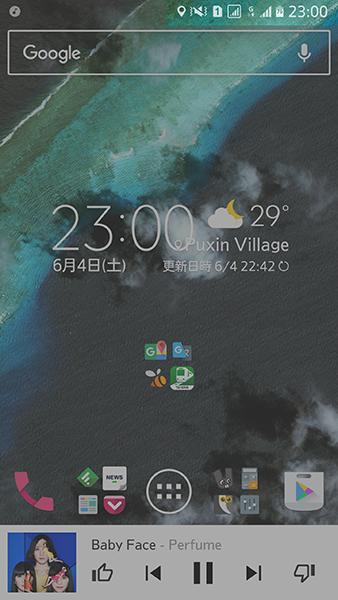 GSMを掴む
