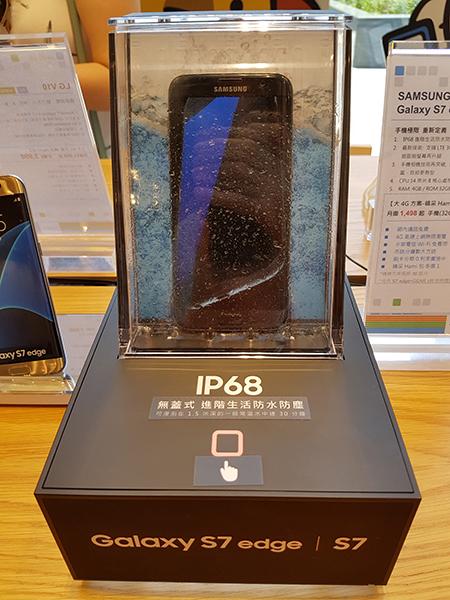Samsung Galaxy S7 edegの防水テスト装置
