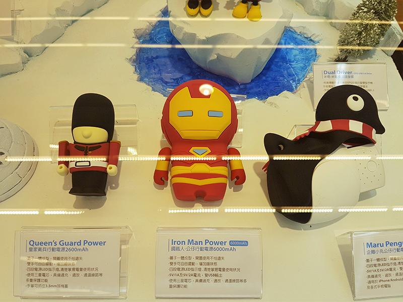 キャラクターデザインのモバイルバッテリー