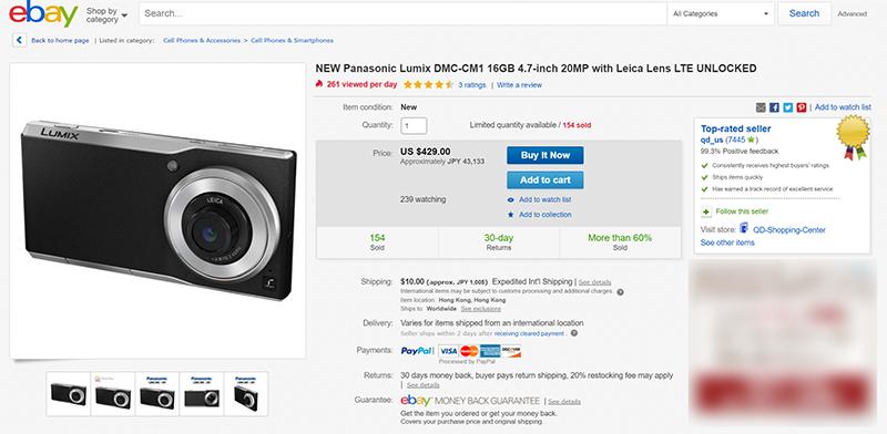 ebayでのLUMIX DMC-CM1の販売例