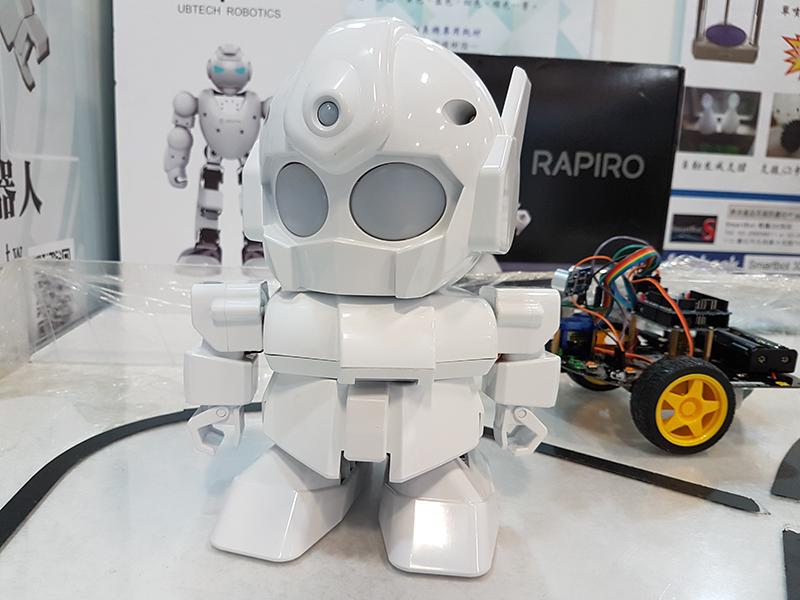 Computex TAIPEI 2016