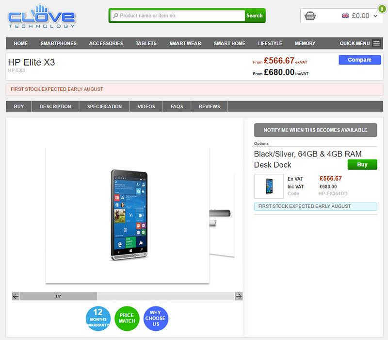 CloveでHP Elite x3の購入予約受付がスタート