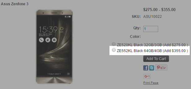 1ShopMobile.comでASUS ZenFone 3 ZE552KLの取り扱いがスタート