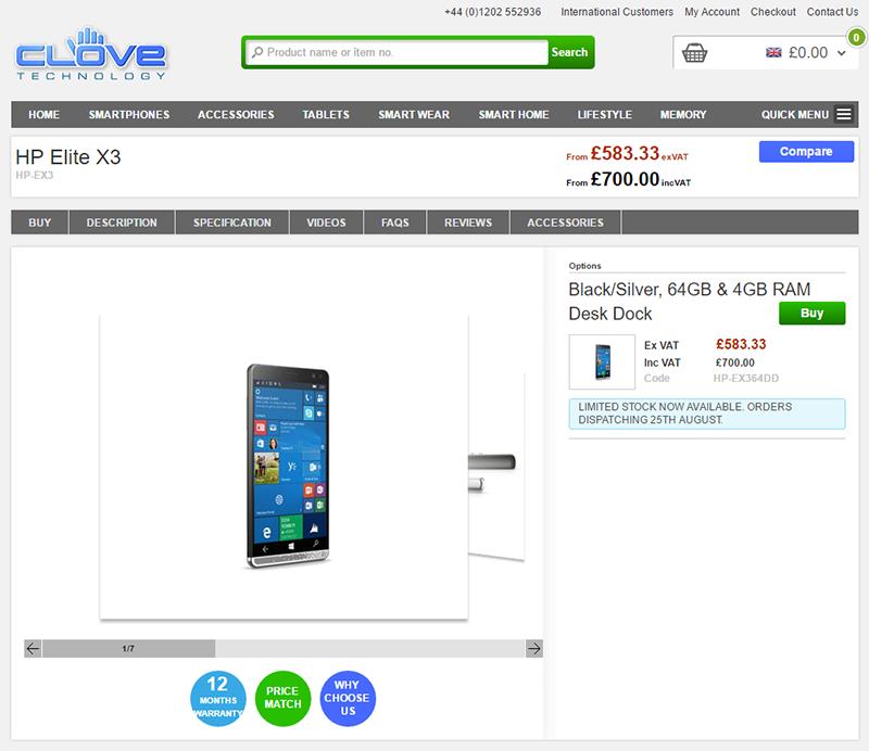 数量限定ながらCloveがHP Elite X3の販売を開始
