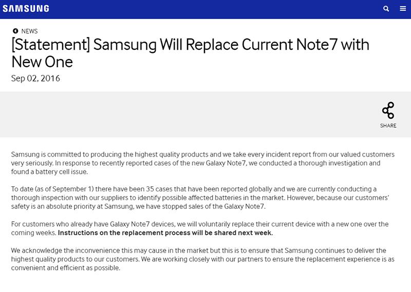 Samsung Galaxy Note7がシンガポール・台湾でリコール