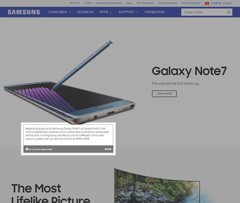 Samsungの香港向けサイトにでるメッセージ