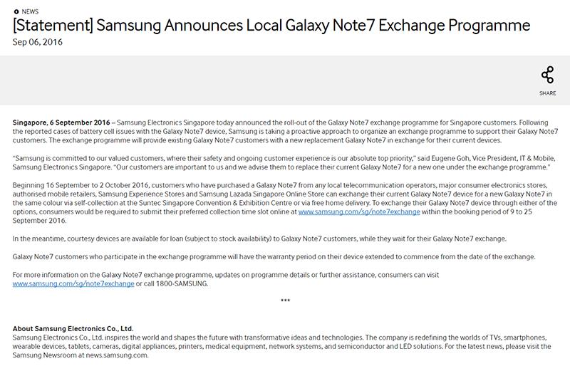 Samsung Galaxy Note7に対するシンガポールおよびETORENでの対応