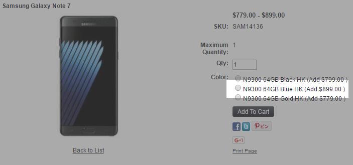 1ShopMobile.comでSamsung Galaxy Note7のBlue Coralが販売開始